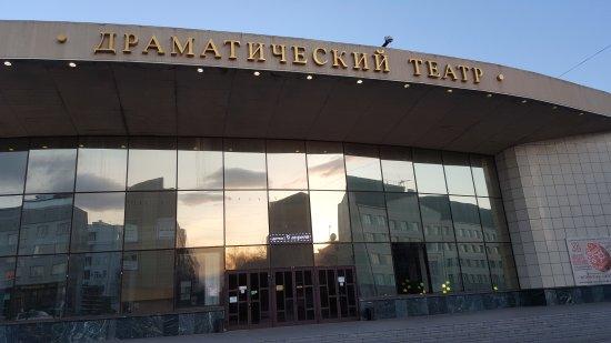 Chita, Russia: Читинский Областной Драматический Театр