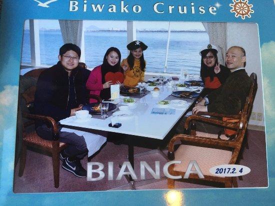 Biwako Kisen : photo6.jpg