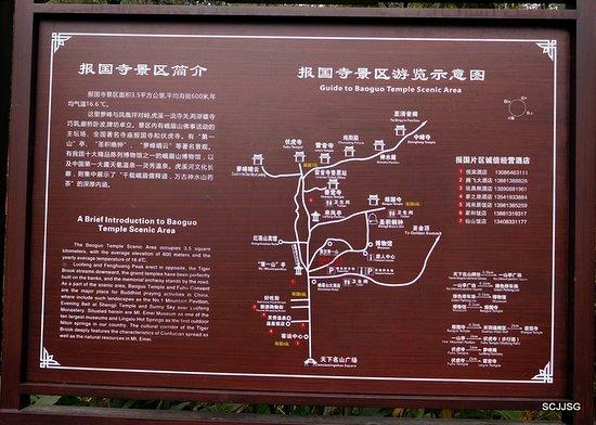 map of Baoguo Temple scenic area