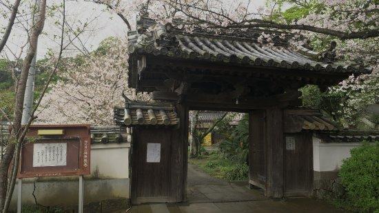 Semuiji Temple