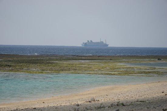 Kinenhama Beach