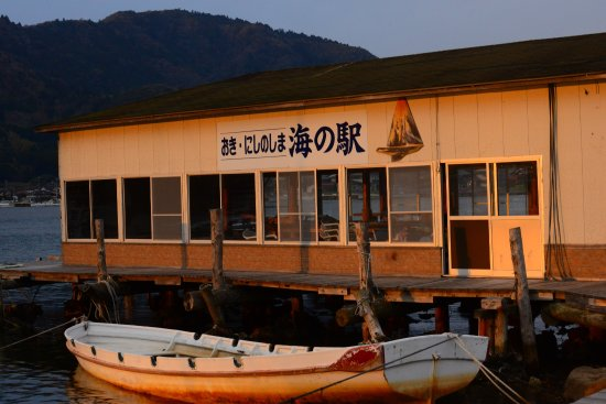 Nishinoshima-cho, Japón: The View on the first evening we Arrived
