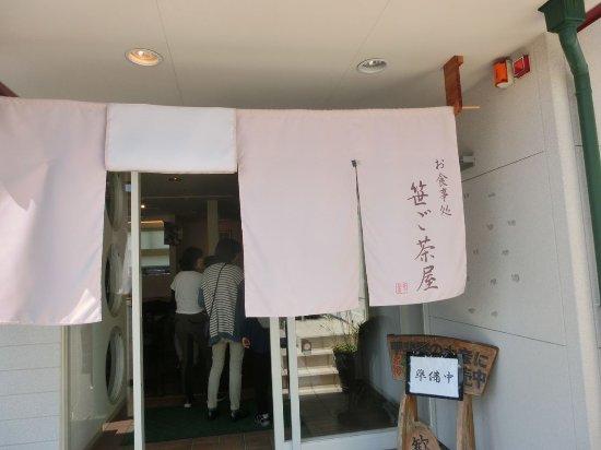 Bilde fra Showa-cho