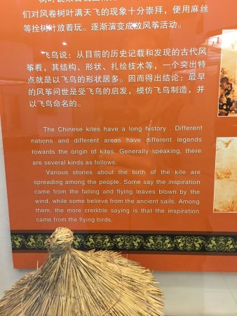 Weifang Museum: World kite museum has much more info than the small museum at the culture village. Free with for