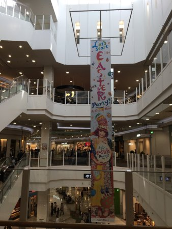 Aeon Mall Chikushino