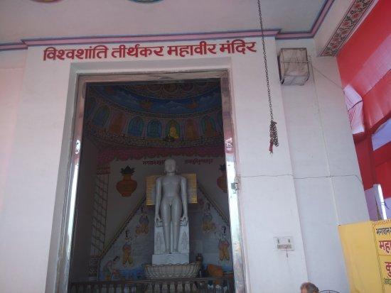 Kundalpur Digambar Jain temple: IMG_20170409_071853_large.jpg