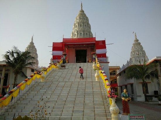 Kundalpur Digambar Jain temple