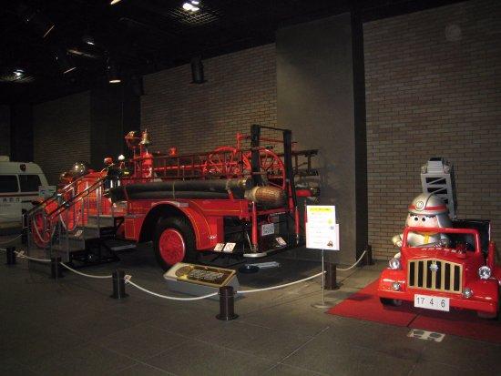 Fire Museum : オモチャと本物の消防車