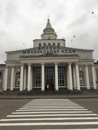 Mineralnye Vody, Rusia: photo5.jpg
