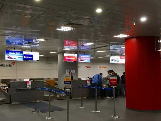 nouveau style b217d 5b239 Check in for flights on Asiana, Korean Air, or Jeju Air. You ...