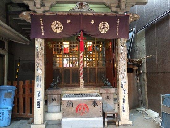 Hoju Inari Shrine
