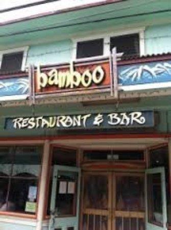 Bamboo Restaurant: photo0.jpg
