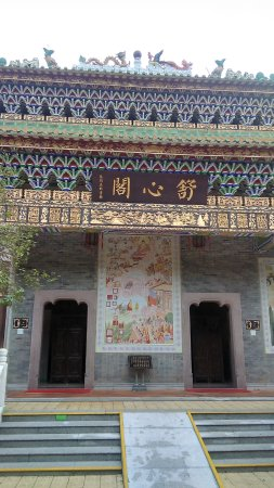 Nan Yue Yuan