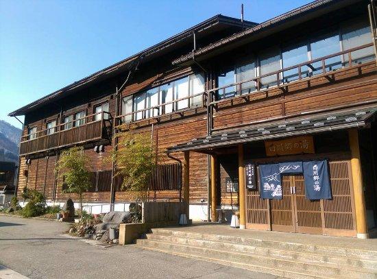Shirakawago no Yu Foto