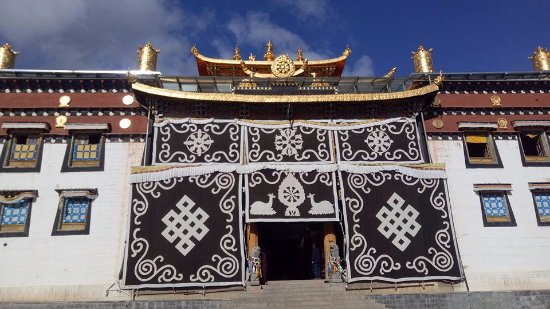Deqin County, China: Dongzhulin Temple