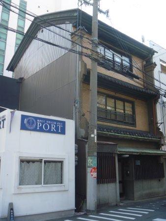 Kitano Family Residence