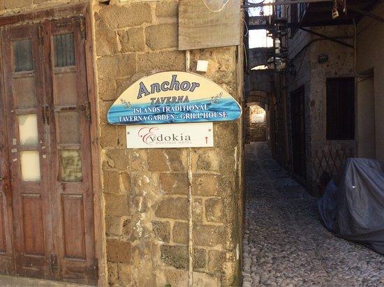 Anchor Tavern