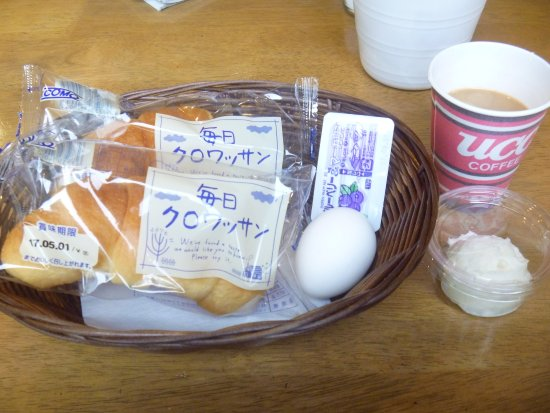 Foto de Hotel Sun City Chiba