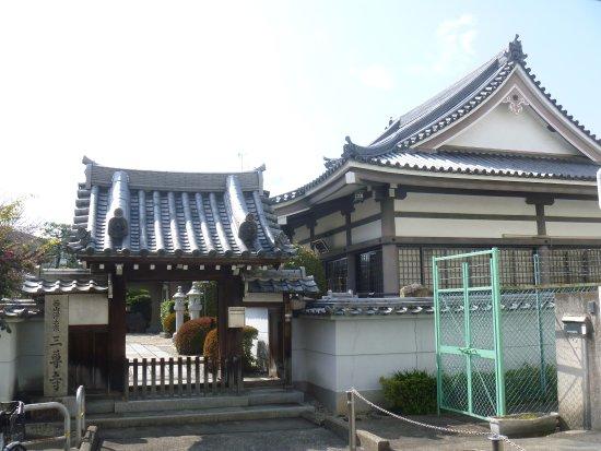 Sanzon-ji Temple