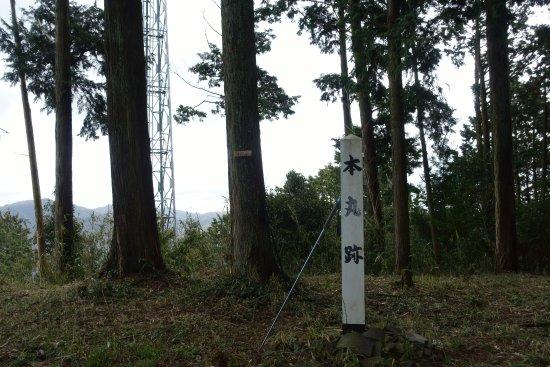 Maniwa, Japan: 山頂=本丸跡