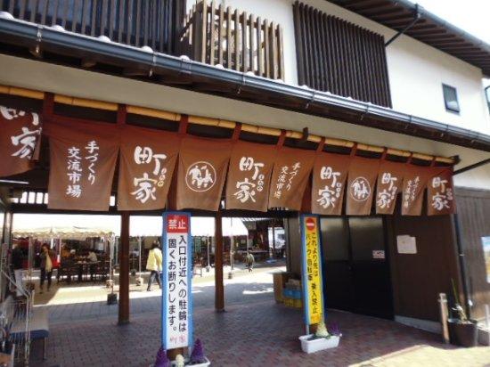 Iyo-billede