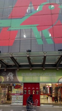 Changzhou, Kina: Auchan Mall(winning)