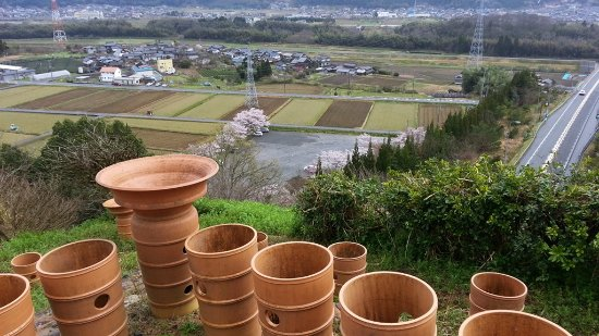 Kisaichi Maruyama Mound Park