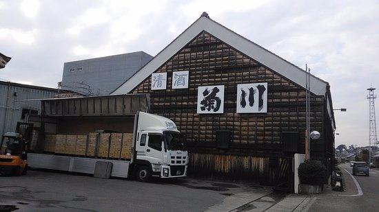 Kakamigahara, Japonia: 菊川本蔵