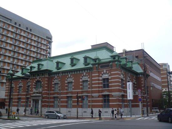 Mizuho Bank Kyoto Chuo Branch Building