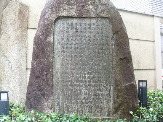 Matakichi Izumi Monument