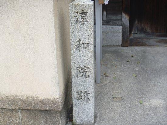 Junnain Ruins Monument