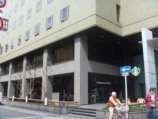 Residence Site of Sanjo Nishidono Sanjo Oji