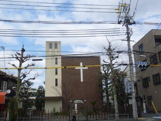 Catholic Saiin Parish