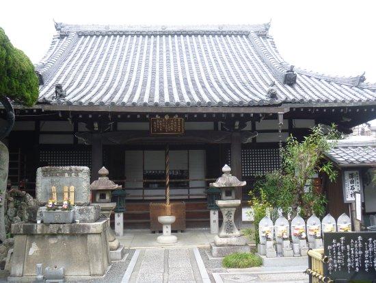 Kozan Temple