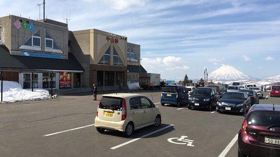 Kimobetsu-cho, Japan: photo0.jpg