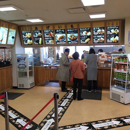 Kimobetsu-cho, Japan: photo2.jpg