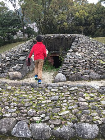 Maruyama Ruins