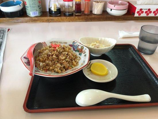 Mutsu, Japan: チャーハン