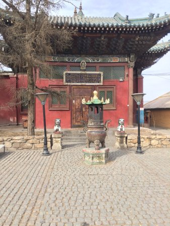 Choijin Lama Temple Museum: photo0.jpg