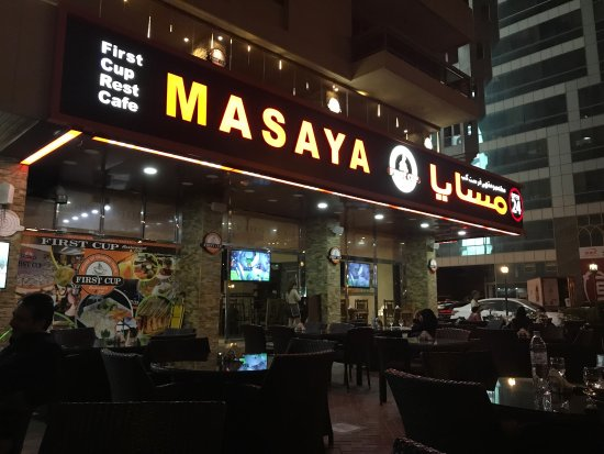 First Cup Masaya Restaurant & Cafe: Great place with good shesha and good service
