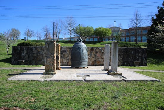 Oak Ridge, TN: Friendship Bell