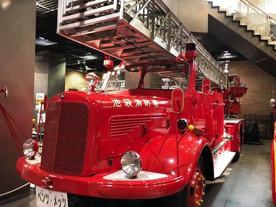 Fire Museum : photo1.jpg
