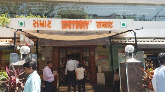 Samrat Veg Restaurant: 20170403_133217_large.jpg