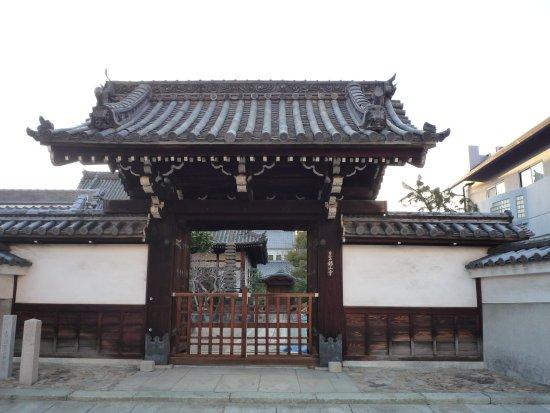 Ginzan-ji Temple