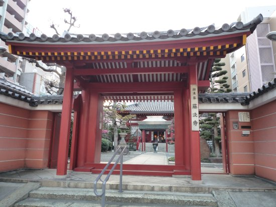 Toji-ji Temple