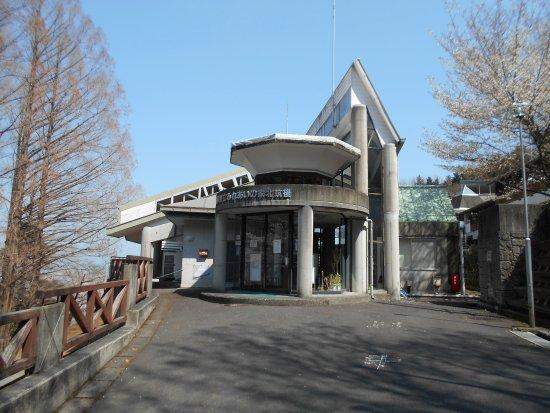 Fureai Home Kitachikugo