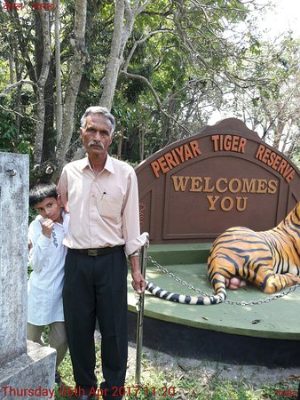 Hotel Tigers Roare': Periyar Tiger Reserve very close to hotel.