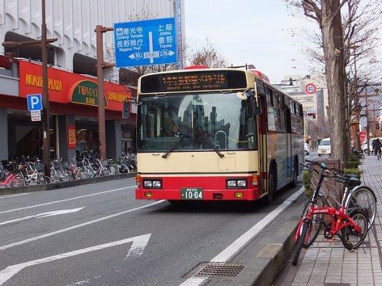Nagaden Bus
