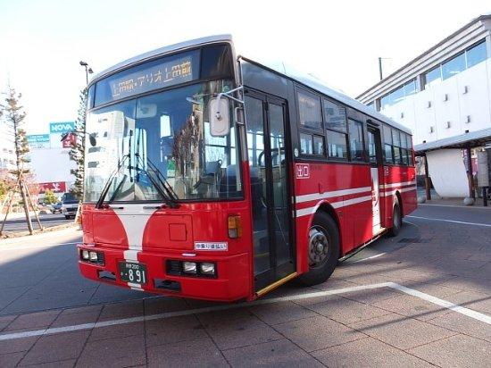 Ueda Bus