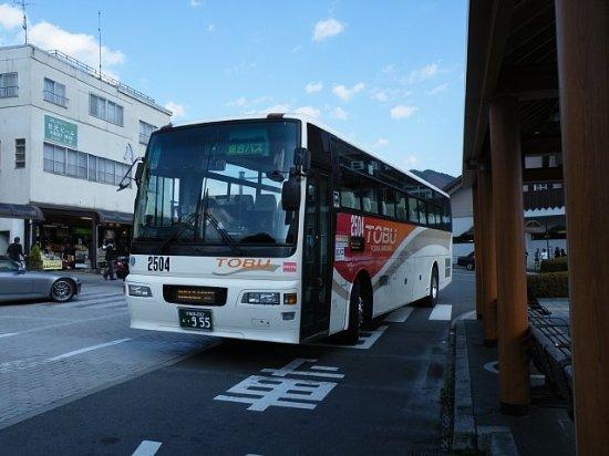 Tobu Bus Nikko